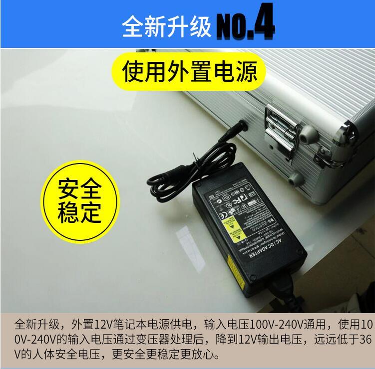酸碱平dds生物电调理仪 多功能理疗仪器